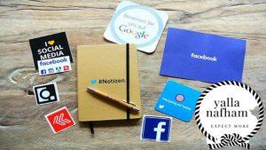 مفاهيم حول التسويق الالكتروني